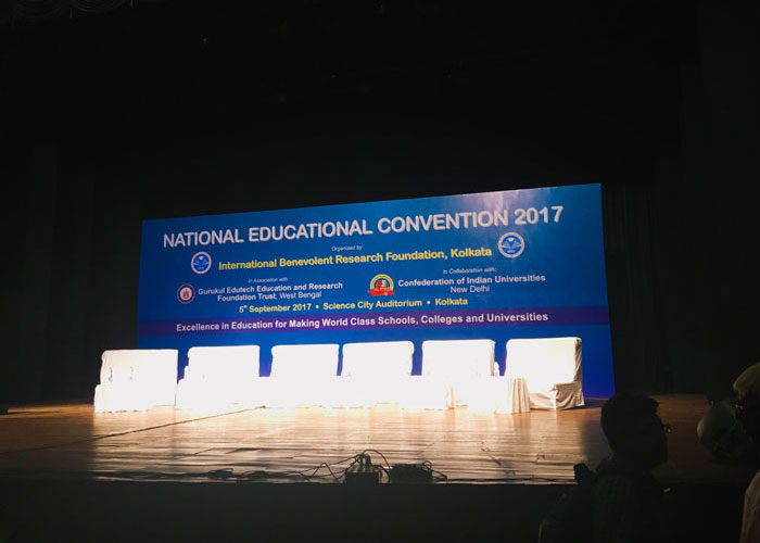 ​​National Education Excellence and Development (NEED) Award 2017
